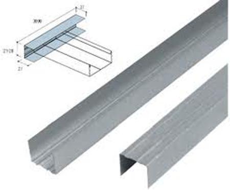 Poza pentru categoria Profile metalice